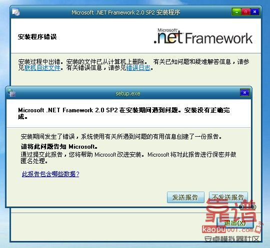 NET Framework 2.0 Overview