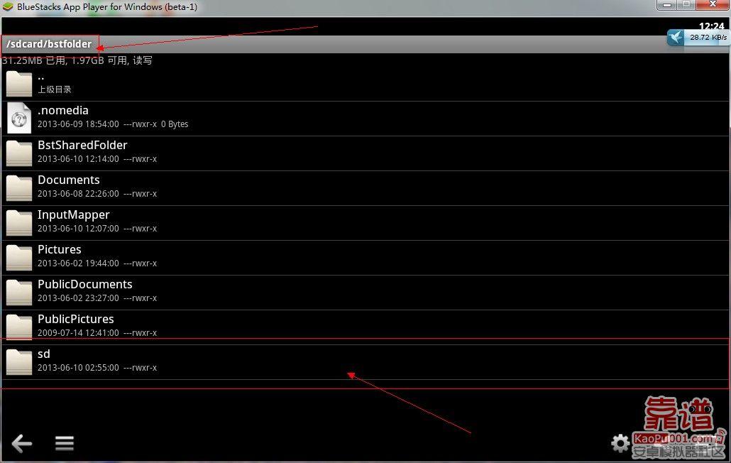 【1.28更新】靠譜助手V6.3.2935正式版