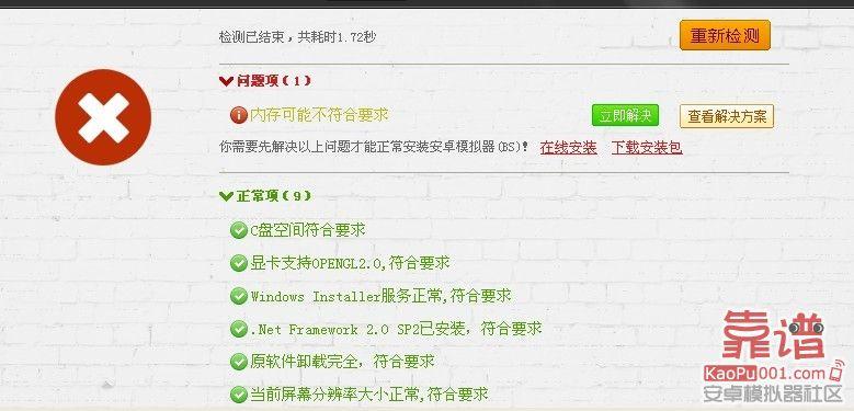 QQ图片20130810131618.jpg
