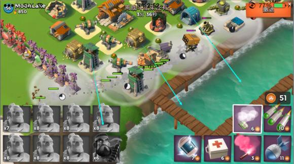 查看: 463|回复: 0《海岛奇兵》野人流进阶攻略:道具使用指南[复制