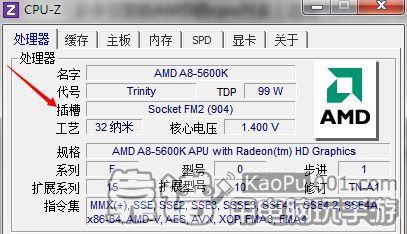 支持极速版的AMD的cpu列表