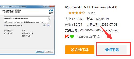 win7/win8、启动引擎显示待机教程