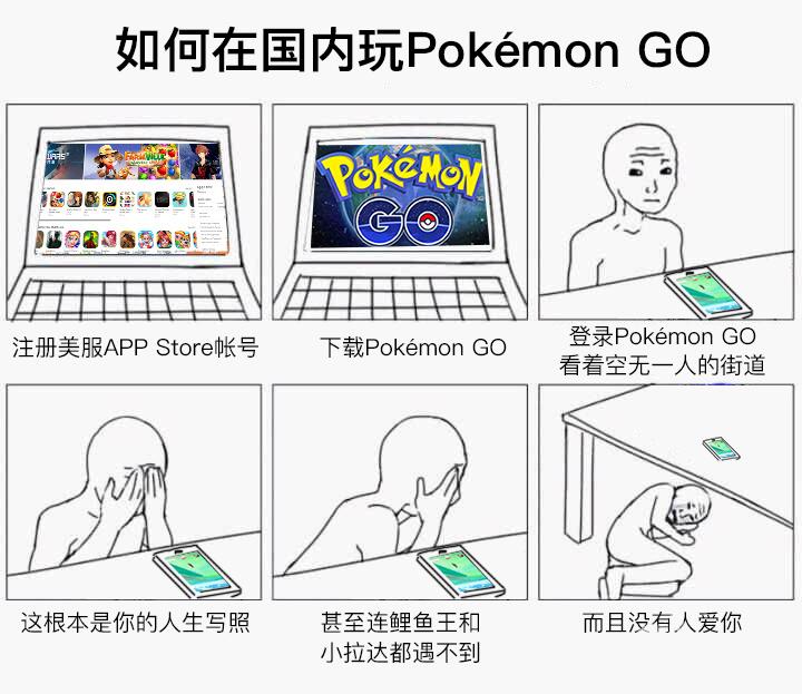 Pokemon Go电脑也能玩啦!一张图告诉你,包教包会!