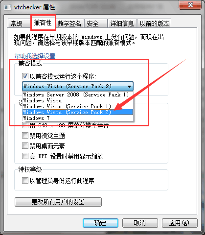 -1000:extended info not available 问题解决办法