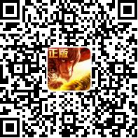 【西游记之大圣归来】删测开启,五大活动邀你同行取经路!