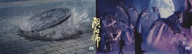 现世集结 《阴阳师》手游全新宣传片突破次元上映