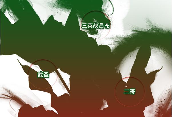 《啪啪三国2》剪影猜猜猜,周边拿拿拿【开放预下载】