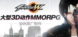 《拳皇世界》1月18日燃情开启!
