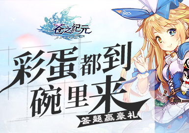 《QQ舞手游》今日热舞上线!