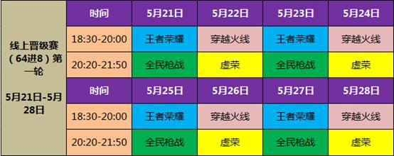 图02.png